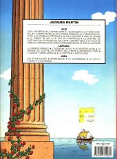 Verso de Alix -2c1989- Le sphinx d'or