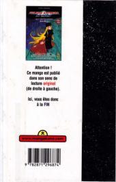 Verso de Galaxy express 999 -2- Tome 2