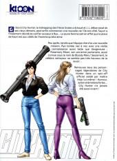 Verso de City Hunter - Rebirth -8- Tome 8