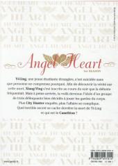 Verso de Angel Heart - 1st Season -16- Tome 16