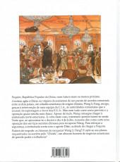 Verso de Zhong Guo (en portugais) - Zhong Guo