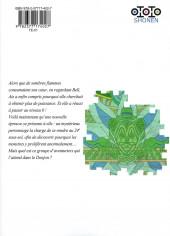 Verso de DanMachi - Sword Oratoria -5- Volume 5