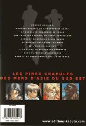 Verso de Black Lagoon -1- Volume 1