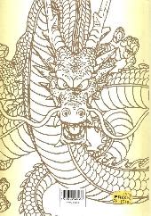 Verso de Dragon Ball (Albums doubles de 1993 à 2000) - Dictionnaire de Dragon Ball