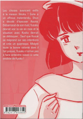 Verso de Maison Ikkoku (Perfect Edition) -9- Tome 9