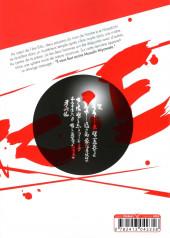 Verso de Gantz:E -1- Volume 01