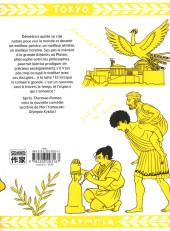 Verso de Olympia Kyklos -3- Tome 3
