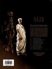 Verso de Alix Senator -12- Le Disque d'Osiris