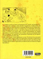 Verso de Natsuko no Sake -5- Volume 5