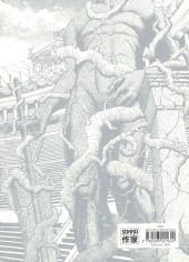 Verso de Pline -10- Les fantômes de Néron