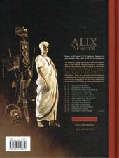 Verso de Alix Senator -12TL- Le Disque d'Osiris