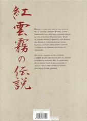 Verso de Izunas -INT- Intégrale