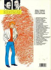 Verso de Ric Hochet -25b82- Coups de griffes chez Bouglione