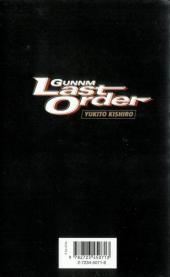 Verso de Gunnm - Last Order -5- Tome 5