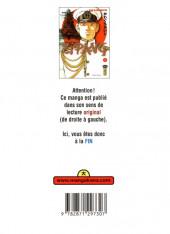 Verso de Zipang -1- Volume 1