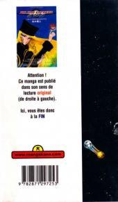 Verso de Galaxy express 999 -4- Tome 4