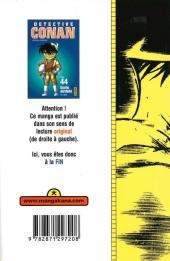 Verso de Détective Conan -44- Tome 44