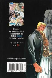 Verso de Samurai Deeper Kyo -20- Tome 20