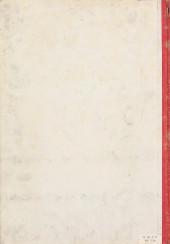 Verso de (Recueil) Pilote (Album du journal - Édition française cartonnée) -1- Reliure n°1