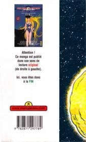 Verso de Galaxy express 999 -5- Tome 5