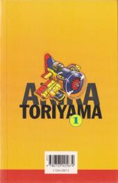 Verso de Histoires Courtes (Toriyama) -1- Volume 1