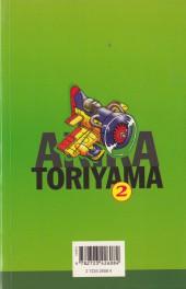 Verso de Histoires Courtes (Toriyama) -2- Volume 2