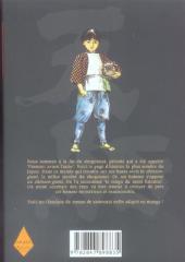 Verso de Tengu -1- Volume 1