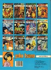 Verso de Yoko Tsuno -13- Les archanges de Vinéa