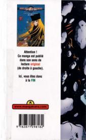 Verso de Galaxy express 999 -7- Tome 7