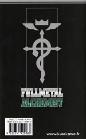 Verso de FullMetal Alchemist -2- Tome 2