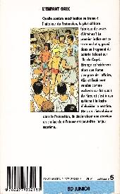 Verso de Alix -15Poch- L'Enfant grec