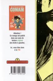 Verso de Détective Conan -47- Tome 47