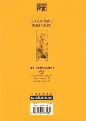 Verso de Le gourmet Solitaire - Le Gourmet Solitaire