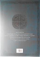 Verso de Les forêts d'Opale -INT1- Le Bracelet de Cohars - L'envers du Grimoire