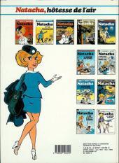 Verso de Natacha -1c1988- Hôtesse de l'air