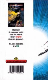 Verso de Galaxy express 999 -9- Tome 9