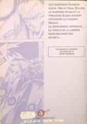 Verso de Rainbow (Jae hwan) -3- Volume 3