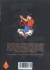 Verso de Tengu -4- Volume 4