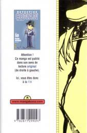 Verso de Détective Conan -50- Tome 50