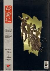Verso de Rouge de Chine -4- Chute