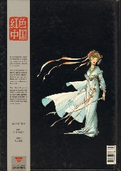 Verso de Rouge de Chine -2- Masques