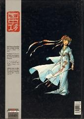Verso de Rouge de Chine -1- Ville Dragon