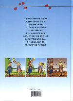 Verso de Cupidon -1- Premières flèches