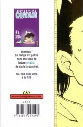 Verso de Détective Conan -51- Tome 51