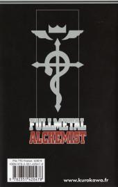 Verso de FullMetal Alchemist -7- Les Bêtes de Dublith