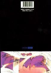 Verso de Junk - Record of the Last Hero -4- Tome 4