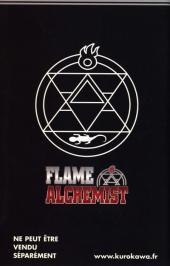 Verso de FullMetal Alchemist -HS- Flame Alchemist