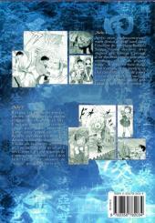 Verso de Otogi Matsuri -1- Tome 1