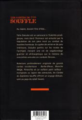 Verso de Les contes du 7ème souffle -INT- Intégrale
