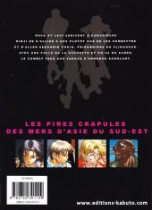 Verso de Black Lagoon -5- Volume 5